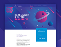 Kiev Planetarium Website Redesign