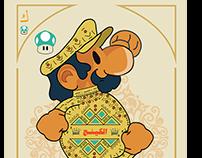 "Super Mario ""The Egyptian Version"""