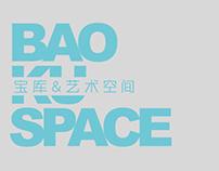 BAOKU brochure redesign