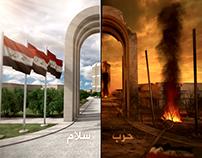 Iraq is Life | Afaq TV