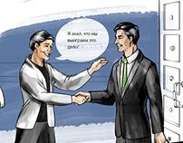 Иллюстрации для сайта консалтинговой фирмы Право Роста