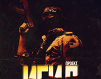 Poster: ISIS Project