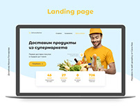 Landing page - grocery delivery from supermarket