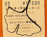 Dessins du Japon 2015