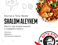 Shalom Aleyhem. Logo. Branding.