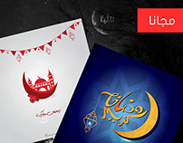 Free Ramadan Vectors Package 1