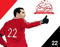 AbouTrika Vector ART