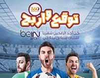 Shawarma 360 Football Campaign