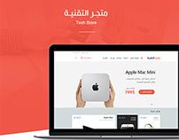 Devices E commerce
