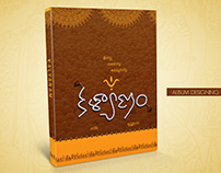 Kalyanam Photo book