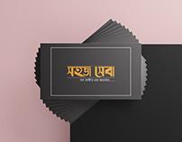 c card design