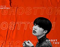 GSTTWN poster design