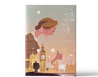 晓培优-Cover
