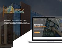 Landing Page | Energopolis