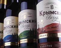 Wine design Crimean Evening/Дизайн вина Крымский вечер