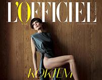 L'officiel kz cover story retouch