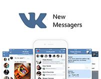 """VK App — Редизайн раздела """"Сообщения"""" — Концепт"""