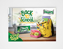Fern - Back To School - Flyer