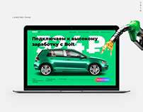 Landing Page for Auto park Kelt (Bolt taxi partner)