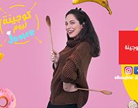 Affiche new tv show el koujina