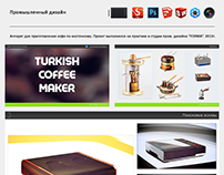 Turkish Coffee Maker