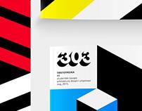 303 / Tristotrojka :: Magazine Cover