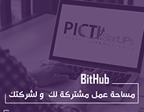 BitHub Booklet