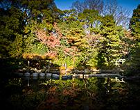 Heian-Jingu Gardens, Kyoto