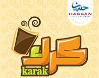 Arabic Typography Karak - كرك