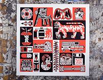 Pattern / Woodcut / 2017