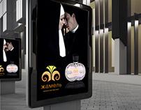 """Логотип та сітілайт до жіночих парфумів """"Жамель"""""""