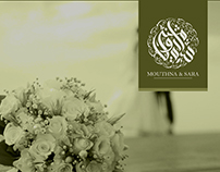 Arabic Calligraphy Names For Wedding