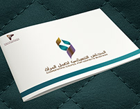 coordinating council for women's business Brochure