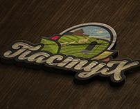 Logo Shop herdsman