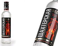 Vodka Shakhterskaya