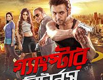 Gangster Returns | Publicity Design | Film Poster
