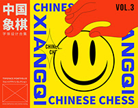 Typeface Portfolio vol.3 I CHINESE CHESS
