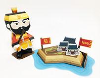 King of the Ocean Chang Bo-go
