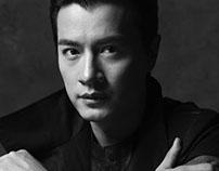 Star of the Month: Zhang Zhen Huan