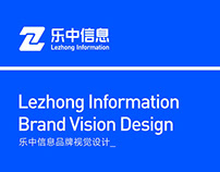 Lezhong Information Brand Vision Design