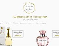 Интернет-магазин парфюма и косметики