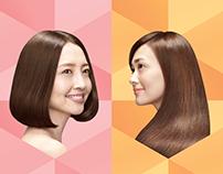 [SINGAPORE] Cielo Cream/Milky Hair Color