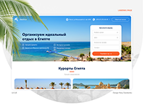 Resort | Web design | Landing page