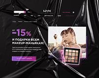Landing «NYX Professional Makeup»