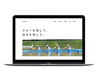 Re-Design website of the boat club