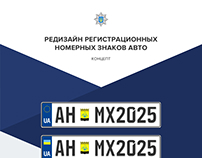 License Plates Redesign Concept