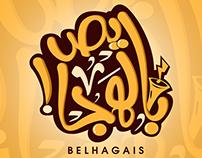 BELHAGAIS
