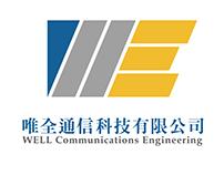 WELL C.E. CIS Design