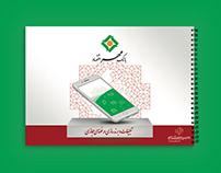 Mehr Eqtesad Catalogue Design