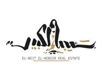 El-Beit El-Kebeir Logo